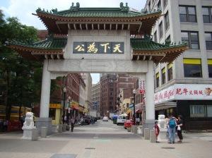 Boston's Chinatown gate