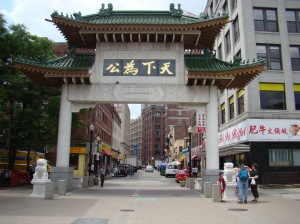 Boston's Chinatown gate